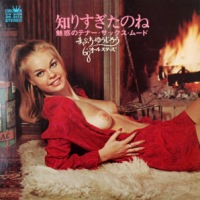 Mabuchi Yujiro - Miwaku No Tenor Sax Mood (1968)