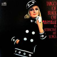 Yujiro Mabuchi - Tango Of Black Cat (1969)