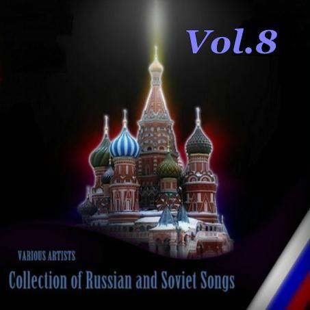 Книга рок-н-ролл под кремлем 6 читать онлайн