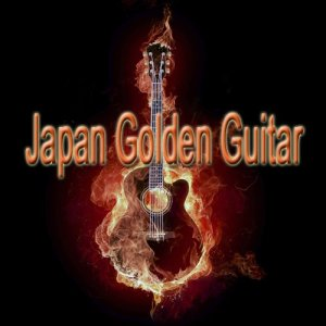 Japan Golden Guitar