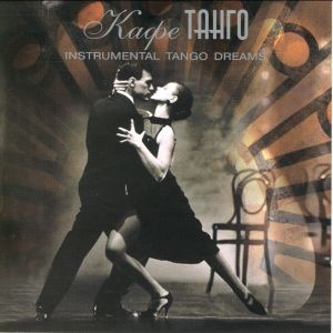 Cafe Tango - Instrumental Tango Dreams (2000)